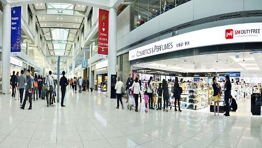 5월에 인천공항 입국장 면세점 연다…술‧향수 추가 면세