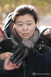 임은정 검사, 김학의 수사 맡은 여환섭 단장 보고 면죄부·꼬리자르기 수사 예상, 참혹하다