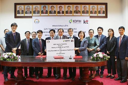 KT, 동남아 지역 감염병 확산방지 민관 협력 이뤄내