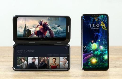 5G 듀얼 스크린 LG전자  V50 ThinQ 19일 출시...119만9000원