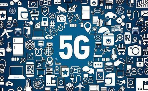 이통3사 5G 요금제 확정…5G시대 닻올라