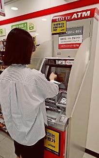 """""""시너지 극대화""""…제3인터넷은행 뛰어드는 유통업계"""
