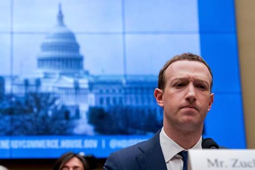 저커버그 페이스북 과도한 권력을 가지고 있다