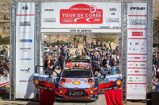 현대차, WRC 코르시카 랠리서 드라이버·제조사 부문 1위 동시 달성