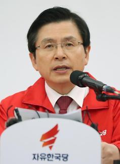 한국당, 당협위원장 총사퇴 방침…공천룰 개정 나선다