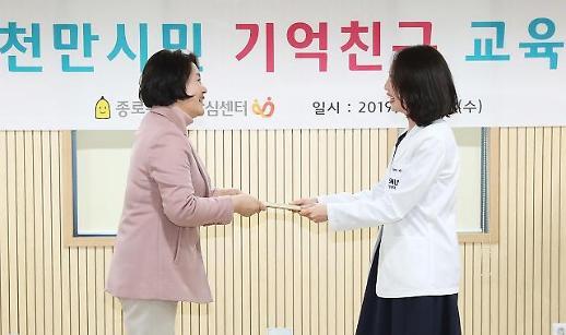 김정숙 여사, 치매파트너 200여 명과 치매 소재 영화 로망 관람