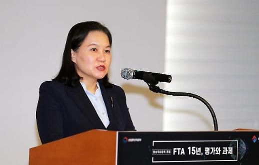 유명희 통상교섭본부장 확장·혁신·포용의 FTA 추진…新 FTA 추진 방향 발표