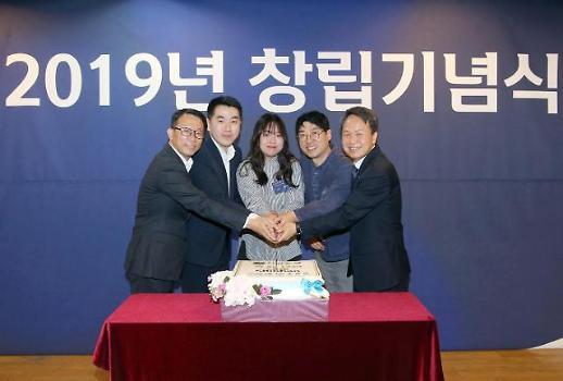 신한銀, 오케스트라 선율 흐르는 새로운 창립기념식 열려