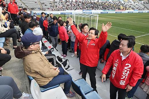 황교안 막무가내 경기장 유세 경남FC 오늘 징계 수위 결정…승점 10점 감점 제재 나올까?
