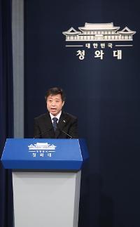 靑, 한·아세안 특별정상회의 11월 부산서 개최...김정은 초청 논의