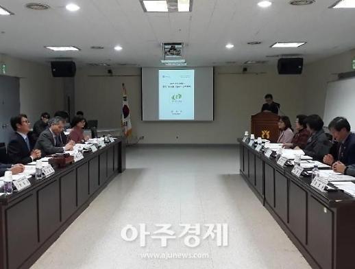 경기도, 29개 경영체 우수식품 G마크 신규 인증...총 301개로 늘어