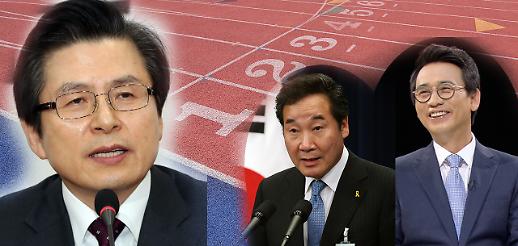 [리얼미터] 황교안, 차기 대선주자 선호도 조사서 3개월 연속 1위