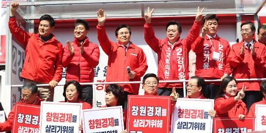 [4·3 보선] D-1 여야 지도부 창원 성산, 통영·고성 민집잡기 분주