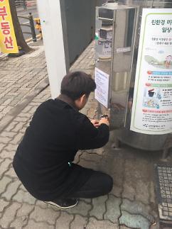 인천서구, '친환경 미생물 발효액(EM)' 보급 실시
