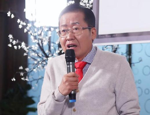 홍준표 장자연‧김학의 사건...지배세력 위선 보여줘