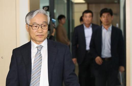 [포토] 황교안 축구장 유세 경남FC 상벌위원회