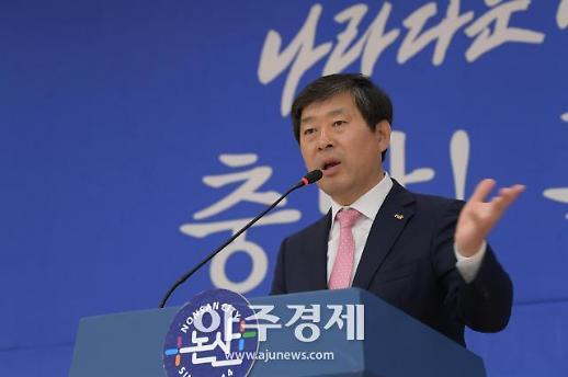 논산시 '글로벌 인재 해외연수' 독립 정신 계승장으로