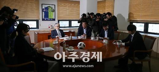 [포토] 프로축구연맹, 황교안-강기윤 경기장 선거유세 상벌위원회 개최
