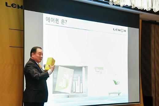 """김효규 레몬 대표 """"에어퀸, 2024년까지 48억개 생산"""""""