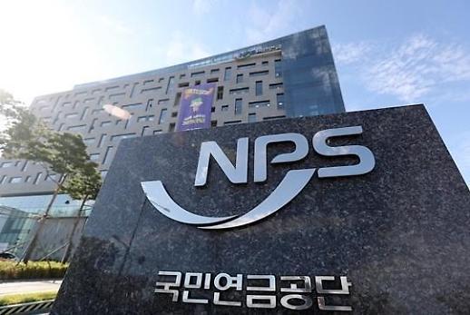 국민연금 의결권→운용사 위임 손본다