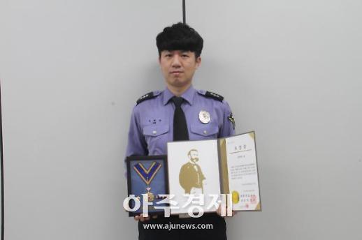 포항해경 김희남 경장, 대한적십자로부터 헌혈유공장 명예장 받아