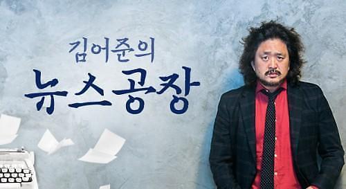 노영희 변호사 남양유업 황하나 등 재벌3세 마약 소식, 장자연 사건 오비이락