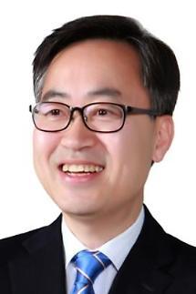 아이돌보미 아동학대 사건 금천구, 관리체계 종합 개선대책 수립