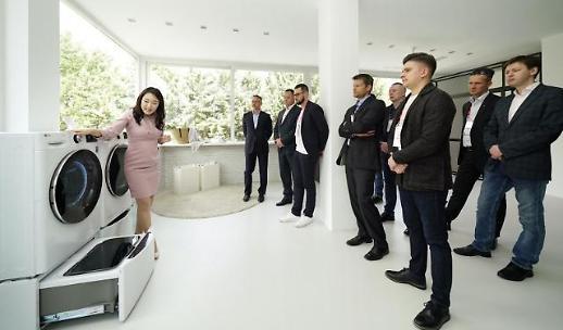 실제 주택을 전시장으로...LG전자, LG 이노페스트 유럽 개최