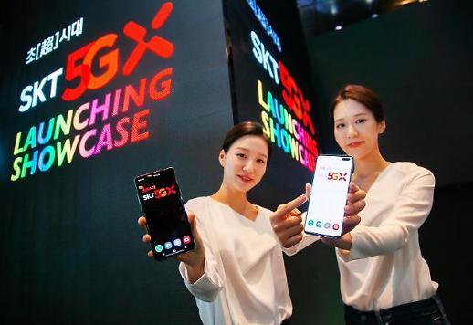 SK텔레콤, 프리미엄 네트워크·무제한·VR 장착한 '초(超) 5G' 전략 공개