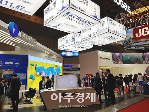 가스공사, 중국 상하이 LNG 2019 컨퍼런스 참가…韓 가스산업 노하우 선보여