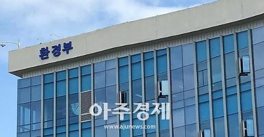 검찰, 신미숙 청와대 비서관 출석 조율…이르면 이번주 소환