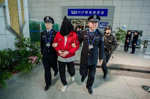 中, 필로폰 밀수입 韓 마약사범 체포... 한국 검찰에 인도