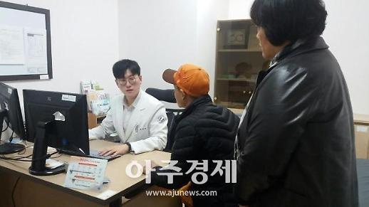 고양시 일산동구보건소, 취약계층 무료 병원진료 '닥터헬프사업' 실시