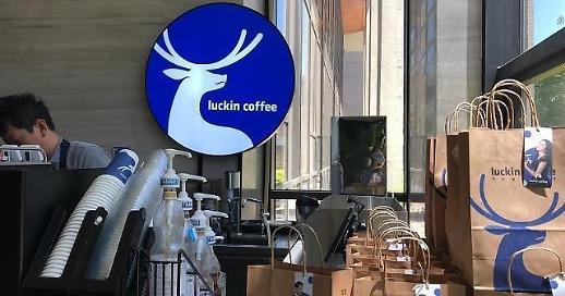 스타벅스 '대항마' 中 루이싱커피, 커피머신 담보로 내놓은 이유