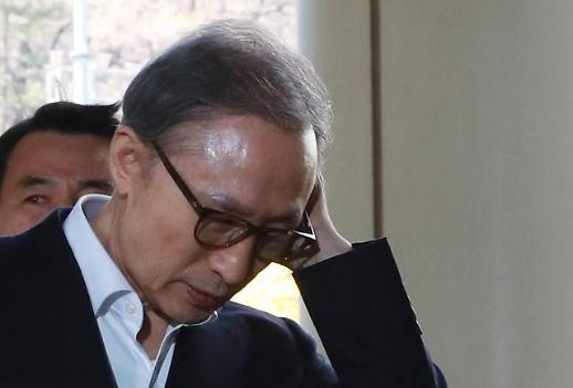 '다스 미국 소송' 김석한 변호사, 이명박 재판 불출석
