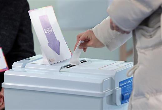 [4·3 보선] 오후 5시 투표율, 창원성산 40.1%·통영고성 44.9%