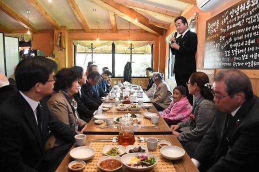 제주 4.3 사건, 軍·경찰 71년 만에 사과···유아인 등 추모 잇달아
