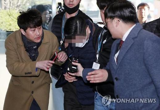 변종 마약 상습 투약 SK그룹 창업주 손자 구속