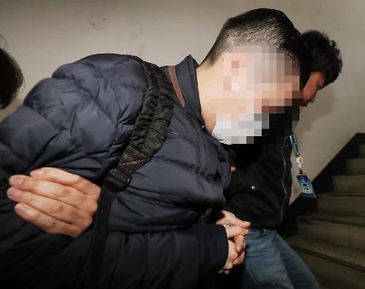 '마약 상습투약' SK 장손 구속…재벌가 마약수사 속도