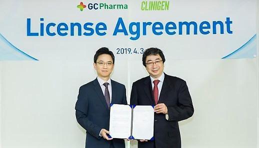 GC녹십자, 일본 클리니젠에 '헌터라제' 기술수출