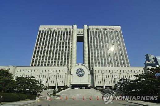 '간첩 조작사건' 피해자 재일교포 김승효씨에 8억 보상