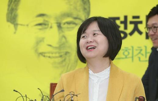 """정의당 이정미 """"민주평화당 교섭단체 바로 진행할 것"""""""