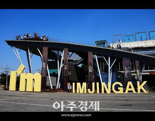 한반도 평화수도 파주, 4.27남북공동선언 1주년 기념행사 개최