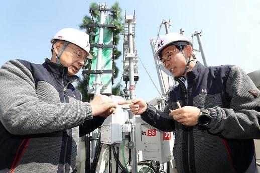 [超연결 세상이 5G] 3일 밤 11시 세계 최초 5G 전파를 쏘다