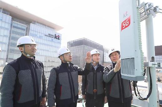 """황창규 KT 회장 """"대한민국 5G 1등 사업자로 거듭나겠다"""""""
