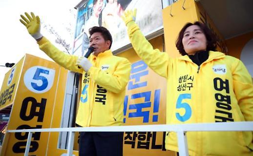 [4·3 보선 後] 여영국, 사파동 막판 뒤집기…한국당 축구장 유세 영향 미쳤나?