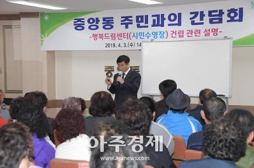 동두천시 행복드림센터건립 사업 주민 설명회 개최