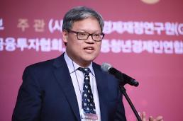 [아·태 금융포럼 다시보기] 빅터 시 교수