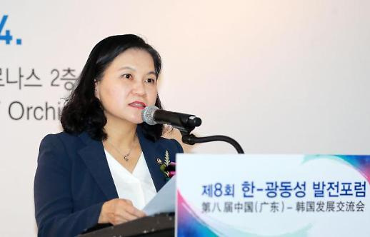 산업부, 한국-광둥성 발전포럼 개최…4차 산업혁명 경제협력 논의