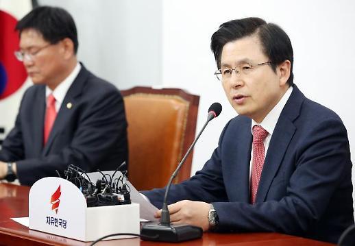 [4·3 보선 後] 한국당 창원에서 가능성 봤다…바른미래당 비대위 거론